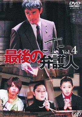 【中古】国内TVドラマDVD 最後の弁護人 (4)