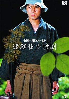 金田一耕助の画像 p1_18