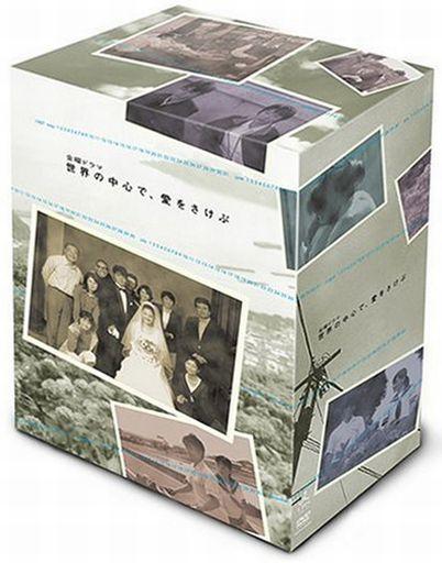 世界の中心で 愛をさけぶ DVD-BO...