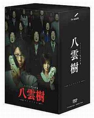 ミステリー民俗学者 八雲樹 DVD-...