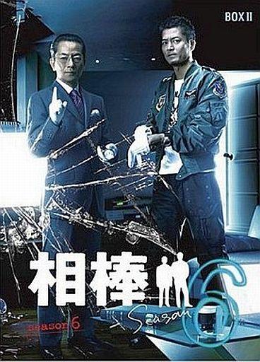 【中古】国内TVドラマDVD 相棒 season 6 DVD-BOX 2