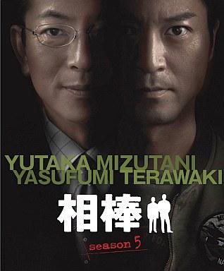 【中古】国内TVドラマDVD 相棒 スリム版 シーズン5 DVDセット 2