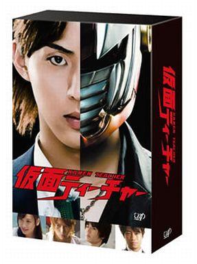 仮面ティーチャー DVD-BOX[通常版]