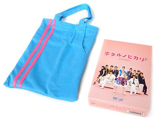 【中古】国内TVドラマDVD ホタルノヒカリ2 DVD-BOX [初回版]
