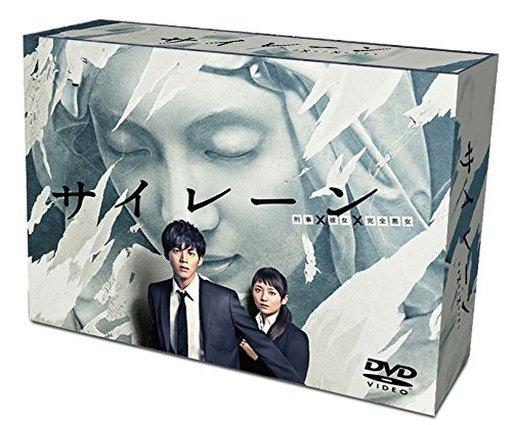 【中古】国内TVドラマDVD サイレーン 刑事×彼女×完全悪女 DVD-BOX [通常版]