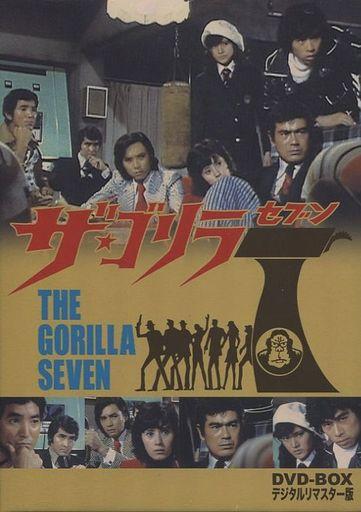 【中古】国内TVドラマDVD ザ・ゴリラ7 DVD-BOX デジタルリマスター版