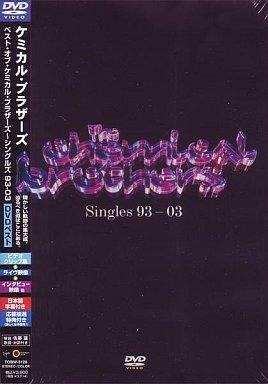 【中古】洋楽DVD ケミカル・ブラザーズ/シングルス 93-03 コレクション