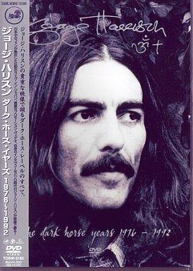 【中古】洋楽DVD ジョージハリスン/ダークホースイヤーズ1976-1992