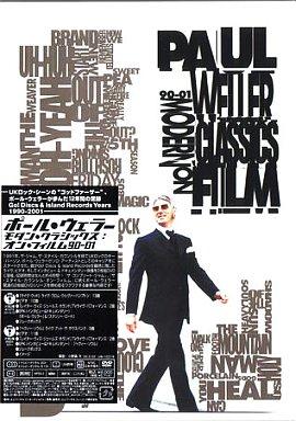 【中古】洋楽DVD ポール・ウェラー/モダン・クラシックス:ポール・ウェラー・オ