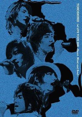 東方神起 / 1st LIVE TOUR 2006~Heart.Mind and Soul~ [通常版]
