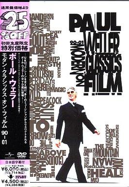 【中古】洋楽DVD ポール・ウェラー/モダン・クラシックス・オン・フィルム90-01