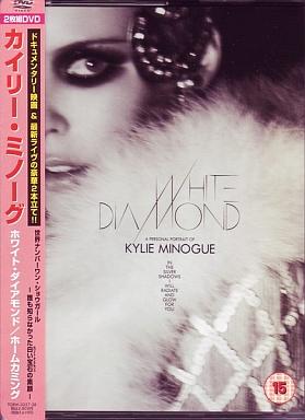 【中古】洋楽DVD カイリー・ミノーグ/ホワイト・ダイアモンド ホームカミング<2枚組>