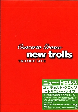 【中古】洋楽DVD ニュー・トロルス/コンチェルト・グロッソ・ライヴ