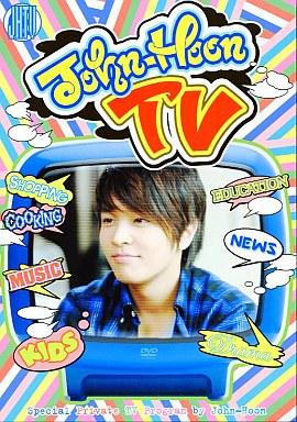 【中古】洋楽DVD John-Hoon TV