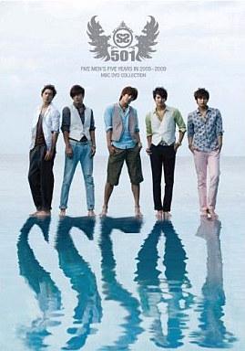 【中古】洋楽DVD SS501/MBCコレクション リミテッドエディション