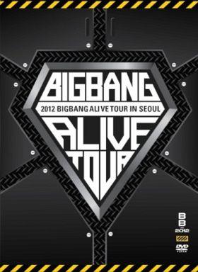 【中古】洋楽DVD ビッグバン / 2012 BIGBANG ALIVE TOUR IN SEOUL[限定版]