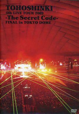 東方神起 / 4th LIVE TOUR 2009 -The Secret Code-FINAL in TOKYO DOME[初回限定盤]