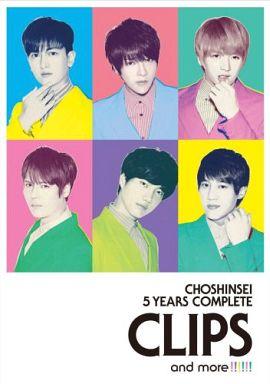 超新星 / 5 Years Complete Clips and More!!!!!![初回限定盤]