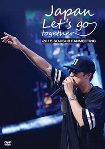【中古】洋楽DVD ソ・ジソブ / 2015 SOJISUB FANMEETING Japan .Let's go together!