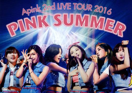 【中古】洋楽DVD Apink / Apink 2nd LIVE TOUR 2016「PINK SUMMER」at 2016.7.10 Tokyo International Forum Hall A