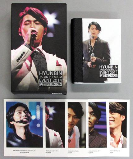【中古】洋楽DVD 不備有)ヒョンビン / HYUNBIN JAPAN PREMIUM EVENT 2014 再会REUNION(状態:マグネットフォト欠品)