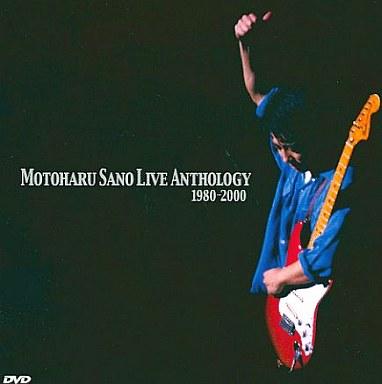 佐野元春・Live Anthology 1980-2000 ((株)SME・インターメディア)