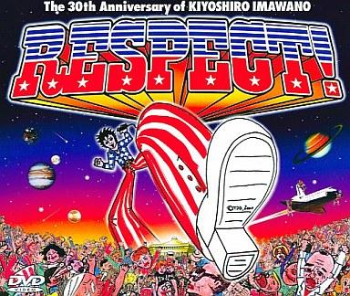 【中古】邦楽DVD 忌野清志郎 / RESPECT! The 30th Anniversary of KIYOSHIRO IMAWANO