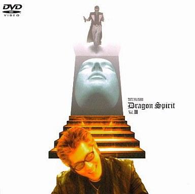 【中古】邦楽DVD 石井竜也・Dragon Spirit Vol.3