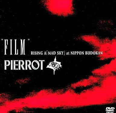 PIERROT・FILM~RISING A 「MAD ...