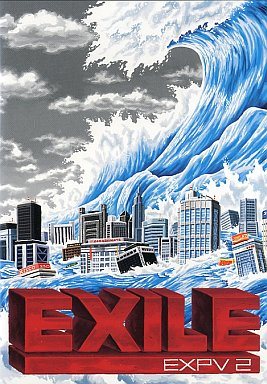 【中古】邦楽DVD EXILE/EXPV 2