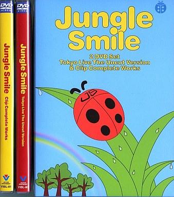 Jungle Smile / Jansma Cinema ~ Tokyo Live · No Cut Edition & Clip Complete Works