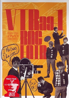 【中古】邦楽DVD RAGFAIR / VTRag-1?Single Clips