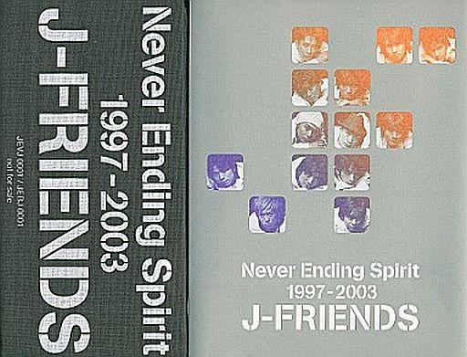 【中古】邦楽DVD J-FRIENDS / Never Ending Spirit 1997-2003 [完全生産限定]