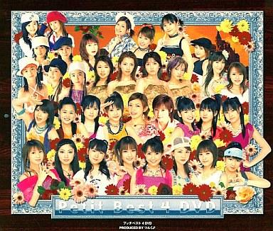 【中古】邦楽DVD プッチベスト 4 DVD