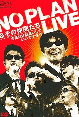 【中古】邦楽DVD NO PLAN/NO PLAN 初ライブ