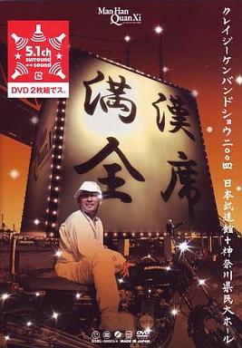 【中古】邦楽DVD クレイジーケンバンド/クレイジーケンバンド・ショウ200