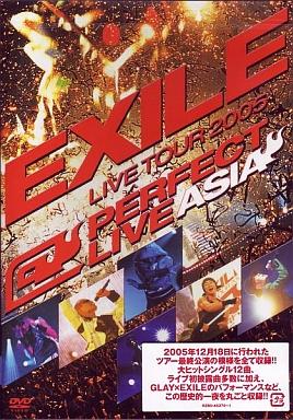 EXILE / LIVE TOUR 2005~PERFECT LIVE ASIA~