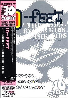 【中古】邦楽DVD 10-FEET/OF THE KIDS    ,BY THE KIDS    ,FOR THE KIDS!