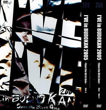 I've in BUDOKAN 2005 open the ...