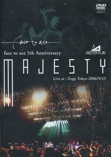 "【中古】邦楽DVD face to ace/5th Anniversary MASTER PLAN""MAJESTY"""