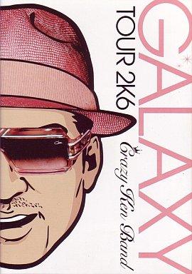 【中古】邦楽DVD クレイジーケンバンド / GALAXY TOUR 2K6 神奈川県民大ホール