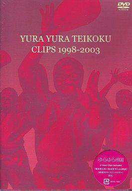 【中古】邦楽DVD ゆらゆら帝国/CLIPS1998-2003