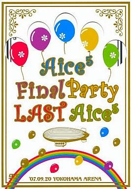 aice5 final party last aice5 中古 邦楽dvd 通販ショップの駿河屋