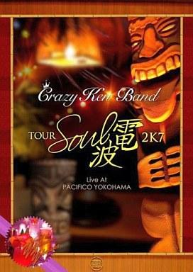 【中古】邦楽DVD クレイジーケンバンド/SOUL電波2K7 LIVE AT PACIFICO YOKOHAMA