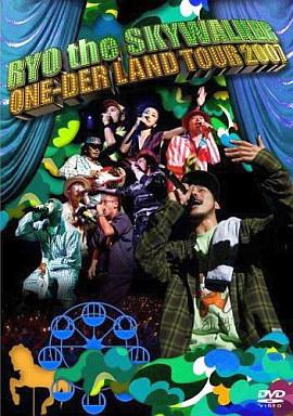 RYO the SKYWALKER/ONE-DER LAND TOUR 2007(仮)