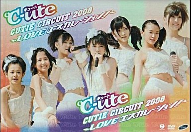 ℃-ute/Cutle Circuit 2008 ~LOVE エスカレーション!~