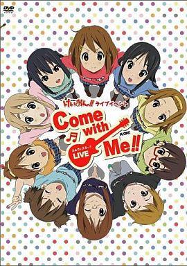 【中古】邦楽DVD けいおん!! ライブイベント -Come with Me!!-