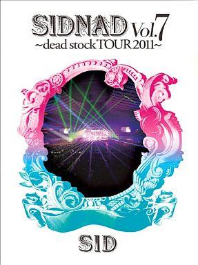【中古】邦楽DVD シド / SIDNAD ?dead stock TOUR(7)[完全生産限定盤]