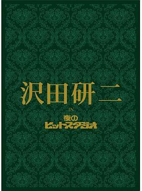 【中古】邦楽DVD 沢田研二 in 夜のヒットスタジオ