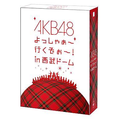 【中古】邦楽DVD AKB48 / よっしゃぁ?行くぞぉ?!in 西武ドーム スペシャルBOX(生写真欠け)